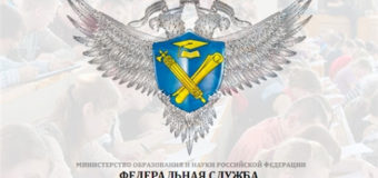 Рособрнадзор продлил сроки подачи заявлений на участие в ГИА-9 до 2 марта