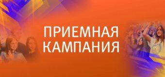 Приёмная кампания в Ямальских колледжах и техникумах стартует онлайн