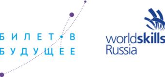 «Билет в будущее»: с сентября школьники Ямала смогут поучаствовать в новой программе профориентации