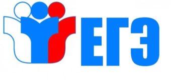 Школы района готовятся к проведению ЕГЭ по информатике в компьютерной форме
