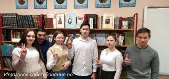 Девятиклассники района  сдали итоговое собеседование по русскому языку