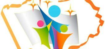 «Цифровая передача методических материалов V Открытого публичного Всероссийского смотра образовательных организаций 2021»