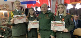 Поведены итоги Всероссийского проекта «Память Победы»